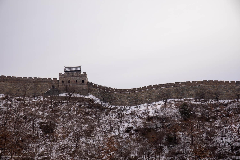 Beijing (12 of 76).jpg