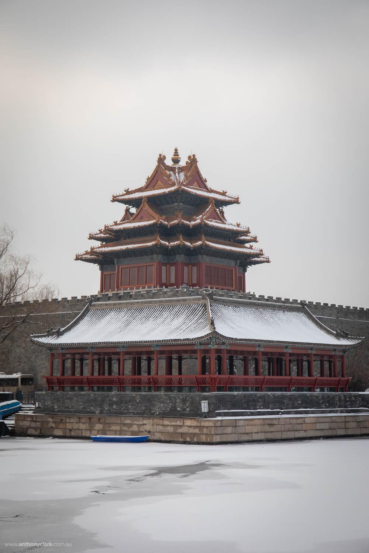 Beijing (2 of 76).jpg