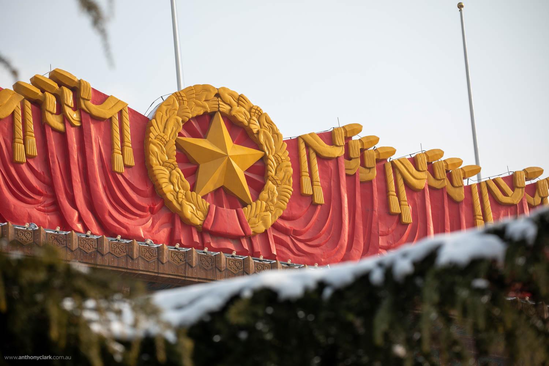Beijing (7 of 76).jpg