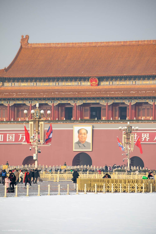 Beijing (8 of 76).jpg