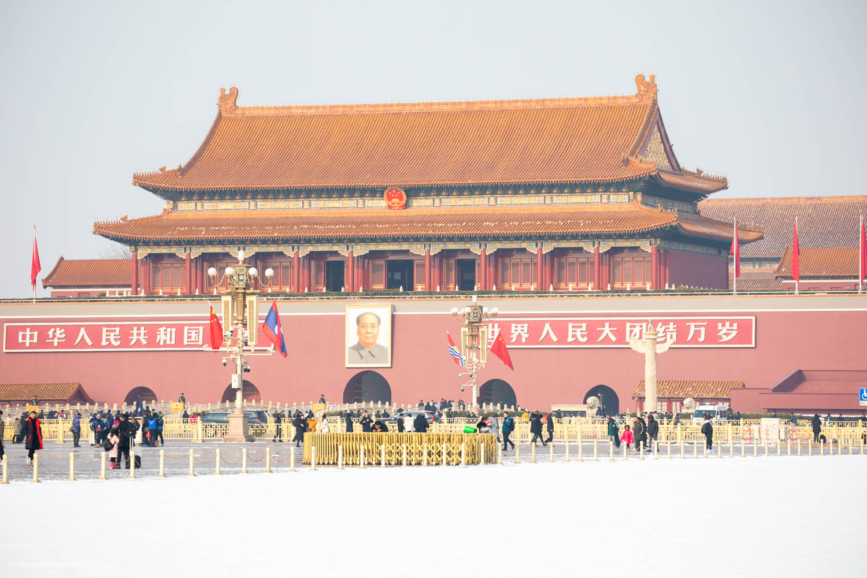 Beijing (9 of 76).jpg